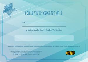 sertif_present_final